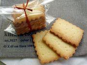 焼き菓子 MaiSweets