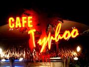 錦糸町 CAFE TYPHOO