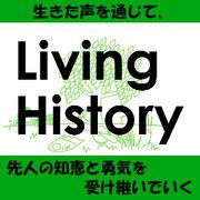 ■Living History■
