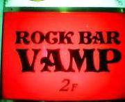 ROCK BAR VAMP