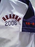 沖縄県立浦添高校野球部の卒業生
