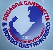 La Cantinetta  カンティネッタ