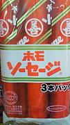 futsal同好会(仮)