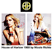 ハウス・オブ・ハーロウ1960