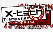 X-tech(エクステック)埼玉