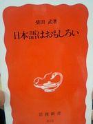 ◆karakawaゼミ◆