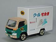 ヤマト運輸のトラック