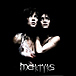 Martyrs - マーターズ
