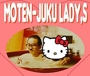 モテん塾 LADY,S