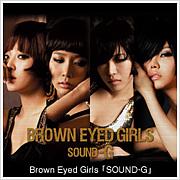 Brown Eyed Girls☆愛知県