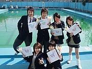 都立桜町高校☆