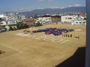 鴨島小学校