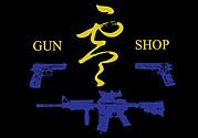 GUN SHOP 零(ガンショップゼロ)