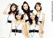 team℃-ute
