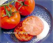 トマトには砂糖