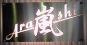 'Ara嵐shi' @武蔵関