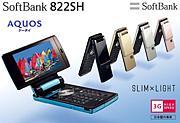 SoftBank 822SH