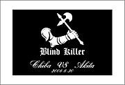 ☆BLIND_KILLER☆
