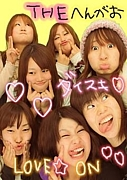 Love☆oN