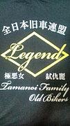 全日本旧車連盟 Legend