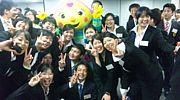 GTO-Great Team Ogawa-