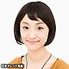 田中みのり ウェザーニューズ