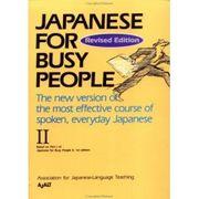 日本語<>英語:勉強交換