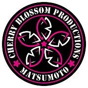 松本 CHERRY BLOSSOM