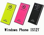 au Windows Phone IS12T