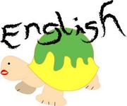 なんちゃって英語・英会話