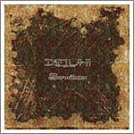 DELUHI-Recall-