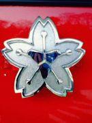 日本消防団協会(MIXI法人)