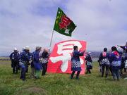 日本の凧、浜松の凧