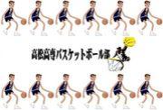 高松高専バスケットボール部