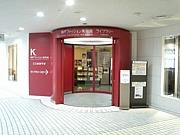 六甲アイランド☆図書館