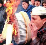 ダメ人間の喫煙所 (大学)