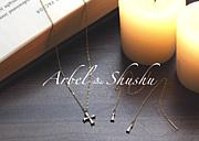 Arbel・Shushu