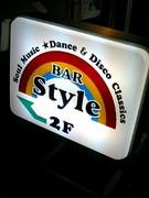 Soul bar Style♪