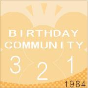 1984年3月21日生まれ