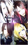 継続セッション『RiNG』