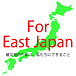 For East Japan