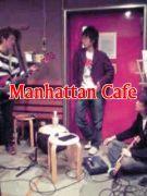 マンカフェ友の会