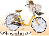 Angelino〜アンジェリーノ〜