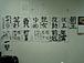 ☆鹿児島大学 作物学研究室☆