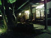 別府マイム研究所