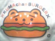 くまちゃんバーガー