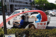 大塚愛の未来タクシーに乗りたい