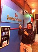 BAR Seven of Nine@香椎