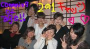 ☆★2-1CAT's★☆