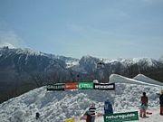 Snow Board Morioka !!